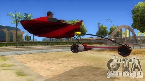 StarWars Anakin Podracer для GTA San Andreas вид справа