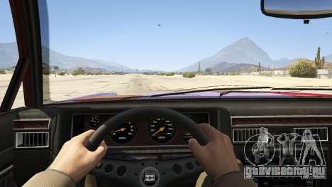 GTA IV Virgo для GTA 5