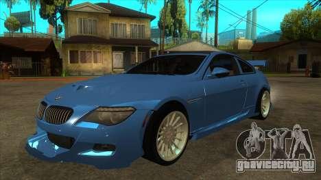 BMW M6 Full Tuning для GTA San Andreas