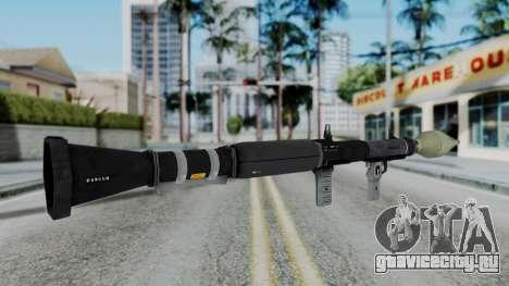 GTA 5 RPG - Misterix 4 Weapons для GTA San Andreas третий скриншот