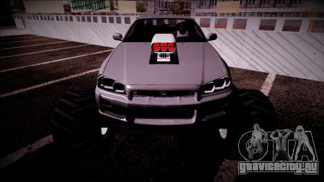 Nissan Skyline R34 Monster Truck для GTA San Andreas двигатель