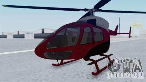 GTA 5 Super Volito для GTA San Andreas