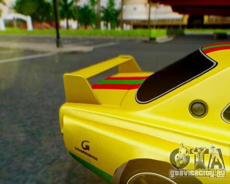 Nissan 2000GT-R [C10] Tunable для GTA San Andreas колёса