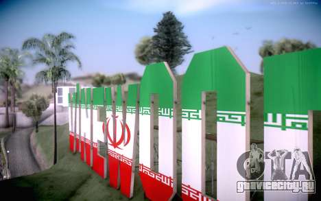 New Vinewood colors Iran flag для GTA San Andreas второй скриншот