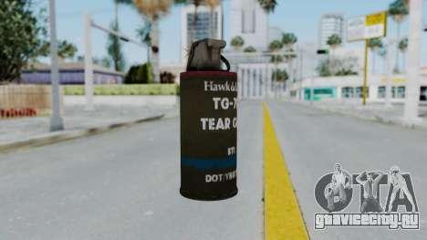 GTA 5 Tear Gas для GTA San Andreas
