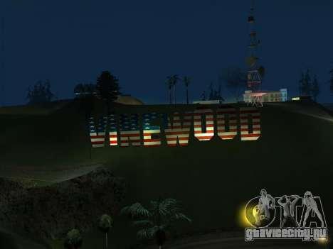 New Vinewood colors USA flag для GTA San Andreas третий скриншот
