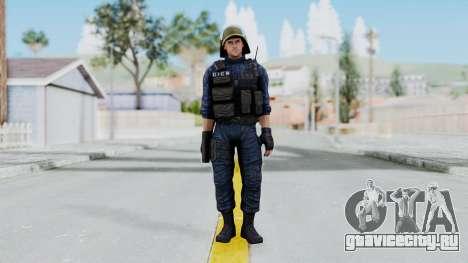 GIGN 2 No Mask from CSO2 для GTA San Andreas второй скриншот