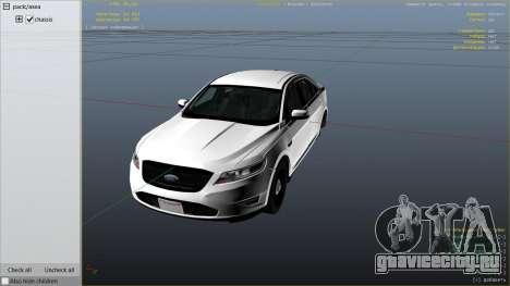 Ford Taurus для GTA 5 вид справа