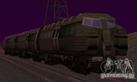 Batman Begins Monorail Train v1 для GTA San Andreas