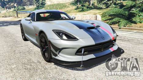 Dodge Viper SRT ACR 2016 для GTA 5