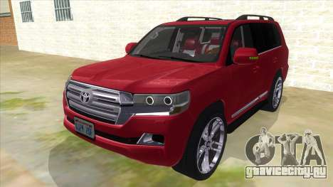 2016 Toyota Land Cruiser 200 V2 для GTA San Andreas