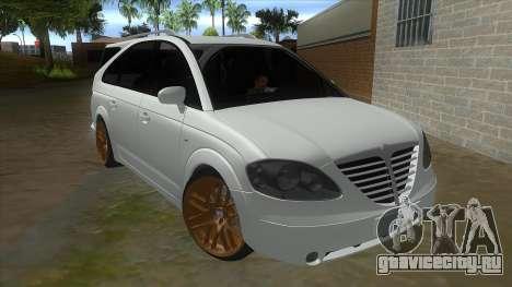 SsangYong Rodius 3.2 AT 2007 для GTA San Andreas вид сзади
