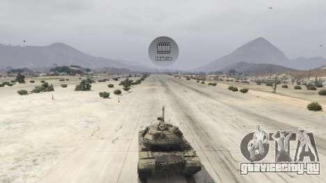 M103 для GTA 5 вид справа
