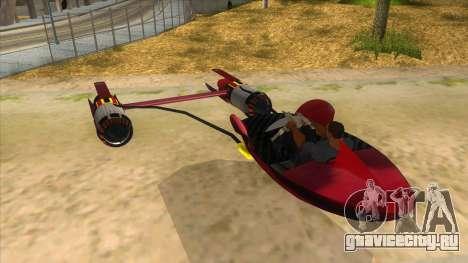 StarWars Anakin Podracer для GTA San Andreas вид сзади слева