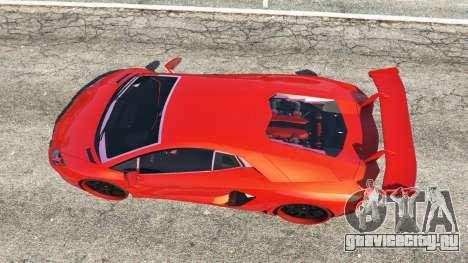 Lamborghini Aventador v1.0 для GTA 5 вид сзади
