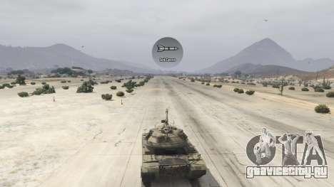 M103 для GTA 5 вид сзади справа