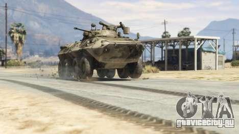 BTR-90 Rostok для GTA 5 вид сзади