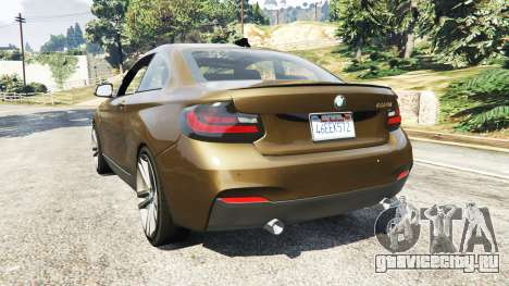 BMW M235i Coupe для GTA 5
