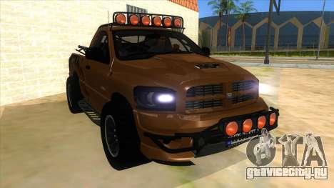 Dodge Ram SRT DES 2012 для GTA San Andreas вид сзади