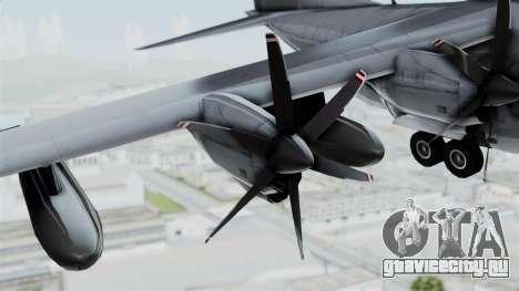 KC-130J Harvest Hawk для GTA San Andreas вид справа