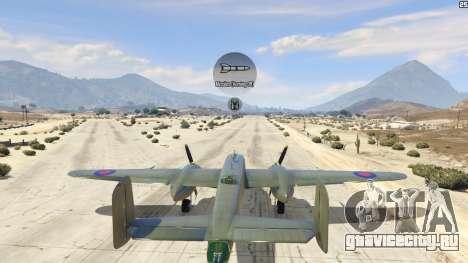 B-25 для GTA 5 четвертый скриншот
