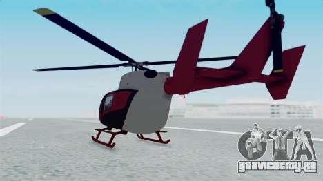 GTA 5 Super Volito для GTA San Andreas вид слева