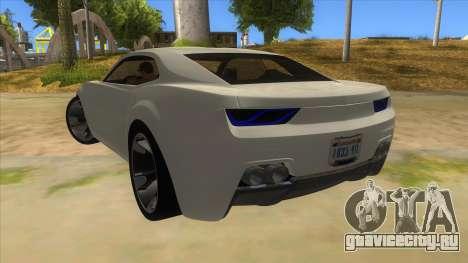 Chevrolet Camaro DOSH tuning MQ для GTA San Andreas вид сзади слева