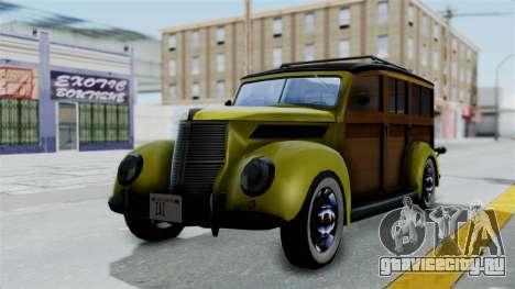 Ford V-8 De Luxe Station Wagon 1937 Mafia2 v2 для GTA San Andreas