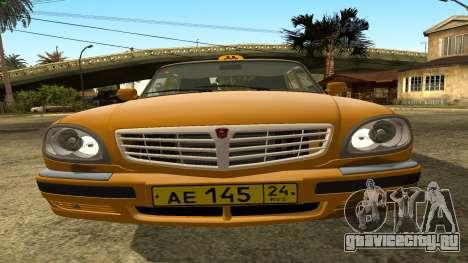 ГАЗ 31105 Волга Такси IVF для GTA San Andreas вид сбоку