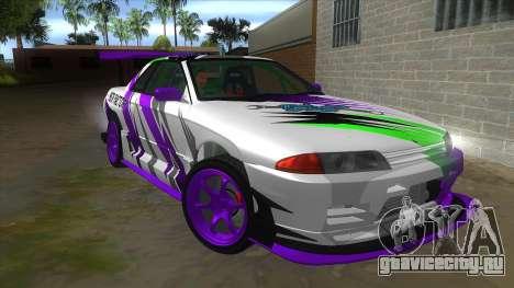 Nissan Skyline GT-R 32 для GTA San Andreas вид сзади