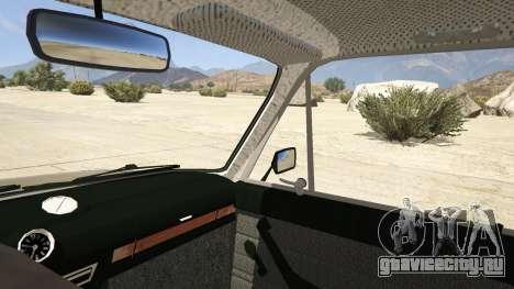 ВАЗ 2106 для GTA 5 вид сзади справа
