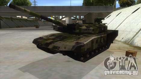 MBT52 Kuma для GTA San Andreas