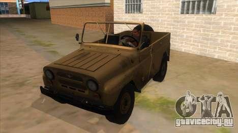 UAZ-469 Desert для GTA San Andreas