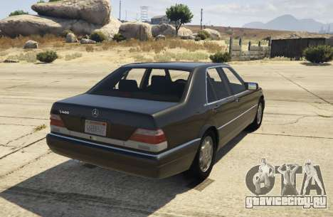 Mercedes-Benz S600 (W140) [Replace] v1.1 для GTA 5