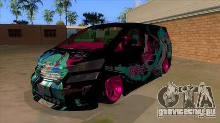 Toyota Vellfire Miku Pocky Exhaust v2 FIX для GTA San Andreas