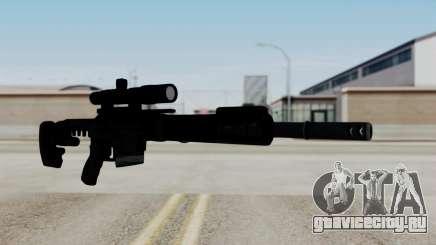 McMillan CS5 No Bipod для GTA San Andreas
