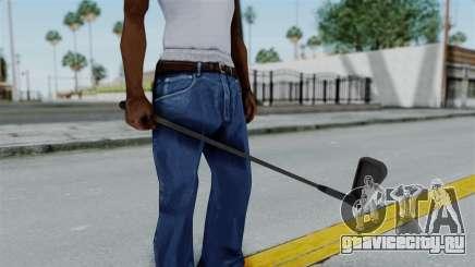 GTA 5 Golf Club для GTA San Andreas