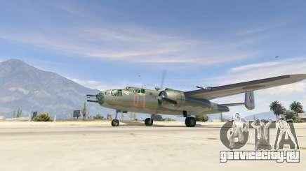 B-25 для GTA 5