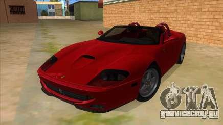 Ferrari 550 Barchetta Pinifarina US Specs 2001 для GTA San Andreas