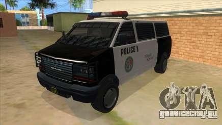 GTA 5 Burrito Transport для GTA San Andreas