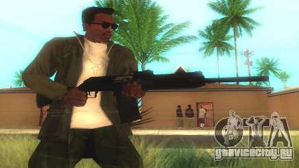 Сайга-12 Gauge для GTA San Andreas
