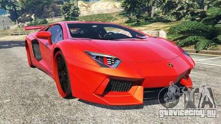 Lamborghini Aventador v1.0 для GTA 5