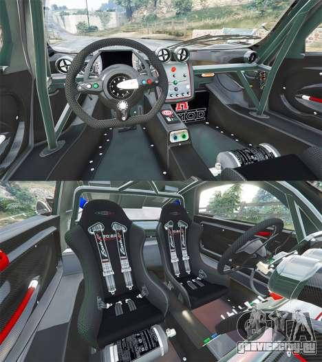 Pagani Zonda R для GTA 5 вид сзади справа