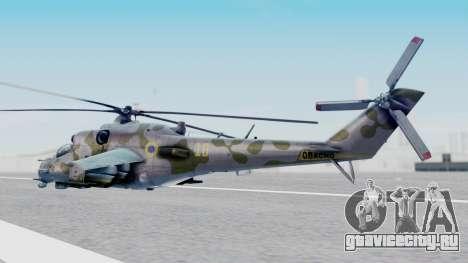 Mi-24V Ukraine Air Force 010 для GTA San Andreas вид слева