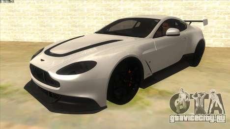 2015 Aston Martin Vantage GT12 для GTA San Andreas