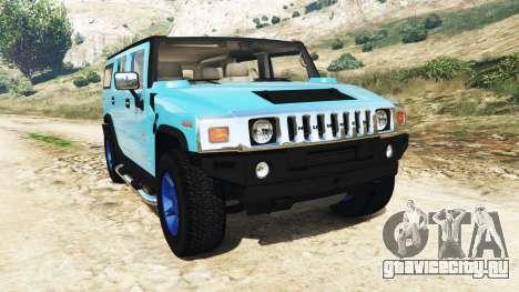 Hummer H2 2005 [без тонировки] v2.0 для GTA 5