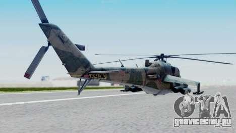 Mi-24V Russian Air Force 46 для GTA San Andreas вид слева