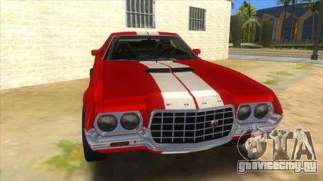 1972 Ford Gran Torino Drag для GTA San Andreas вид сзади