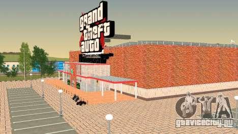 Новые текстуры для Criminal Russia для GTA San Andreas восьмой скриншот
