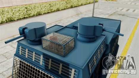 FAP Water Cannon для GTA San Andreas вид справа